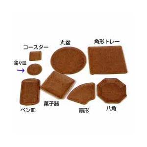 マーブリング デコパルプ盆 銘々皿  (12cmφ)絵の具 伝統工芸|yumegazai