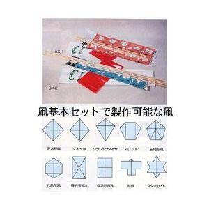 凧基本セットBX-1 (小)|yumegazai