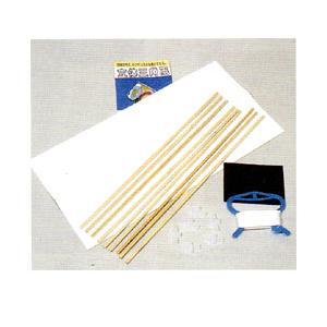 立体三角凧 BK-3|yumegazai