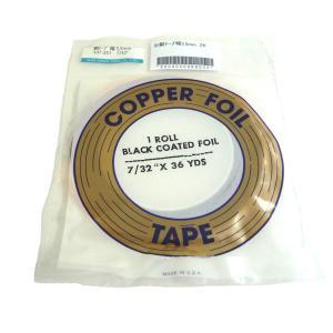 銅テープ 幅5.5mm|yumegazai