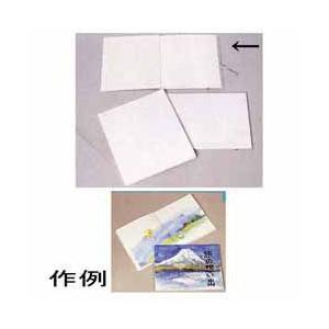 ホワイトブック 20|yumegazai