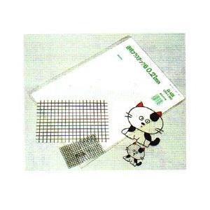 透明プラ板 0.5mm厚 (5枚組)|yumegazai