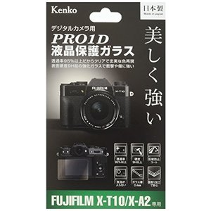 Kenko 液晶保護ガラス PRO1D FUJIFILM X-T10/X-A2用 厚さ0.4mm 硬...