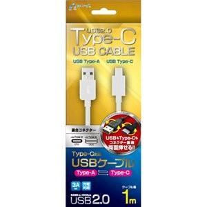 エアージェイ Type C to USB リバーシブルケーブル 1.0m USB2.0 Type-C...