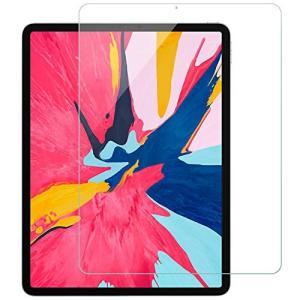 【Face ID対応】BEGALO iPad Pro 12.9 インチ(2018秋新型)用 ガラスフ...