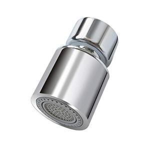 Mauknci 首振り 蛇口シャワー 節水 キッチンシャワー キッチン蛇口シャワー|yumehisa-store