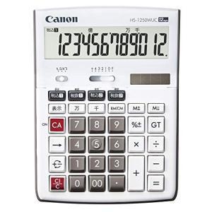 キヤノン 商売計算対応実務電卓 HS-1250WUC 12桁 大型卓上サイズ W税機能搭載 抗菌仕様 HS-1250WUC|yumehisa-store