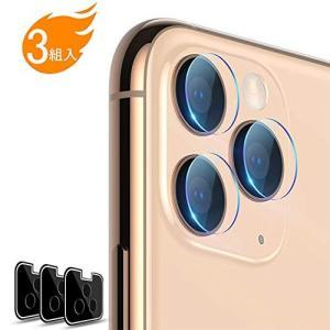 iPhone 11 Pro/iPhone 11 Pro Max カメラフィルム Maxku iPho...