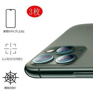 Maxku iPhone 11 Pro Max カメラ保護フィルム 防気泡 防汚コート iPhone...