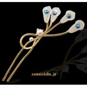 「愛に生きる」張玉貞キム・テヒ花枝の髪飾りカラーのピニョ70...