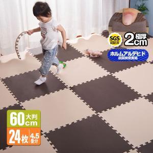 ジョイントマット 大判  極厚 20MM  60cm 24枚|yumeka