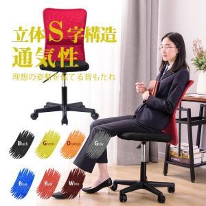 オフィスチェア 椅子 メッシュ デスクチェア 耐荷重 極厚低反発 事務 会議用 椅子の商品画像|ナビ