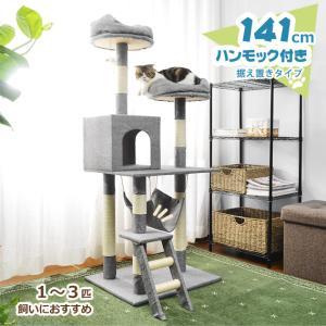 ◆送料無料。 ◆多当飼いでも楽しく遊べます。 ◆猫ちゃんの運動不足&ストレス解消。 ◆猫の健康状態に...