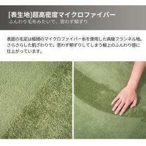 ラグ 洗える 200X250  3畳 ラグマット ホットカーペット対応  おしゃれ 北欧 シャギーラグ top-4078|yumeka|05