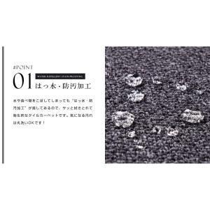 【ゾロ目の日クーポン争奪戦】タイルカーペット ...の詳細画像4