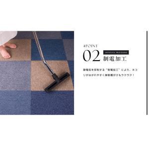 【ゾロ目の日クーポン争奪戦】タイルカーペット ...の詳細画像5