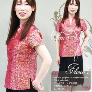 チャイナ服 トップス 紅色 マルチフラワー 半袖 パーティ 二胡 衣装 多色彩花 メール便 送料無料|yumekairo