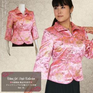 チャイナ 服 トップス 7分袖 カラフル花柄 ピンク 絢爛華麗な二胡の演奏服 黄金多色彩花 M〜Lサイズおすすめ|yumekairo
