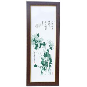 【陶板画】菊(大) yumekairo