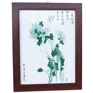 【陶板画】菊(小) yumekairo