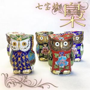 フクロウ プレゼント ふくろう 不苦労 七宝焼き 置物 大 縁起のいい玄関飾り  yumekairo