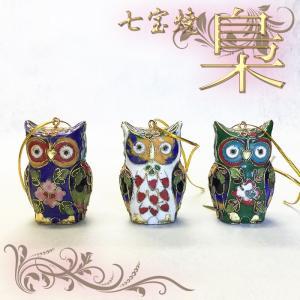 フクロウ プレゼント 置物 七宝焼き ふくろう 不苦労 ミミズクの縁起のよい玄関飾り 中  yumekairo