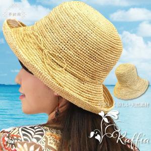 麦わら帽子 ラフィア ハット レディース UVカット つば広の手作り マダガスカル産天然素材 メール便OK|yumekairo