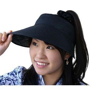 サンバイザー 天然草の麦わら帽子 UVカット フリーサイズ 黒 |yumekairo