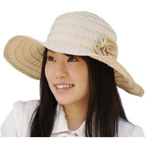 つば広帽子 UVカット 安全ワイヤー テクノロート入り |yumekairo