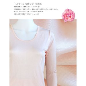 ルームウェア レディース パジャマ シルク100% シンプル 無地 長袖 上下セット 部屋着 3色展開|yumekairo|04