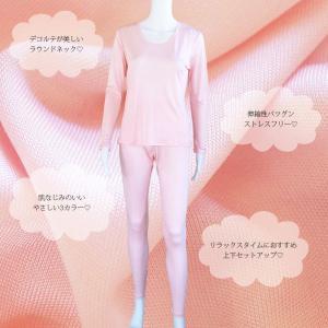 ルームウェア レディース パジャマ シルク100% シンプル 無地 長袖 上下セット 部屋着 3色展開|yumekairo|05