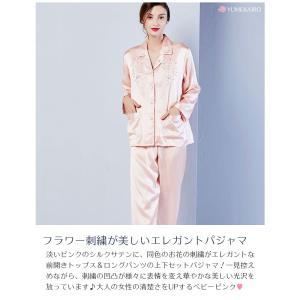 シルクパジャマ 誕生日ギフト レディース 絹100% 長袖 前開き 還暦祝いプレゼント ベビーピンク 花柄刺繍 肌に優しい|yumekairo|05