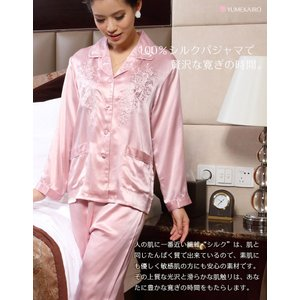 シルクパジャマ レディース 絹100% 長袖 前開き 誕生日ギフト ローズピンク 花柄刺繍 ルームウェア|yumekairo|02