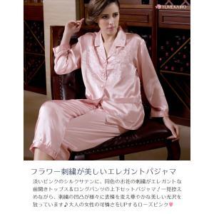 シルクパジャマ レディース 絹100% 長袖 前開き 誕生日ギフト ローズピンク 花柄刺繍 ルームウェア|yumekairo|05