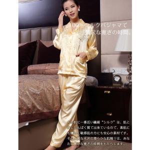 シルクパジャマ レディース 絹100% サテン 長袖 前開き 誕生日 イエロー 花柄刺繍 ルームウェア|yumekairo|02