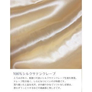 シルクパジャマ レディース 絹100% サテン 長袖 前開き 誕生日 イエロー 花柄刺繍 ルームウェア|yumekairo|03