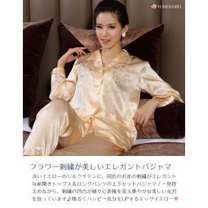 シルクパジャマ レディース 絹100% サテン 長袖 前開き 誕生日 イエロー 花柄刺繍 ルームウェア|yumekairo|05