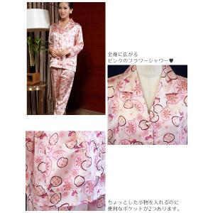 シルクパジャマ 絹100% パジャマ レディース シルク サテン ピンク 長袖 前開き 花柄 ランダムフラワープリント M〜XL|yumekairo|06