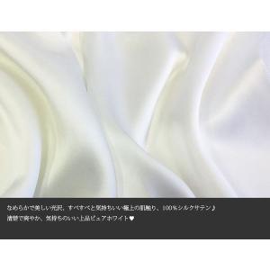 パジャマ レディース シルク シルクパジャマ 絹100% サテン 長袖 前開き ホワイト シンプル 無地 ポケ付き パイピング yumekairo 05