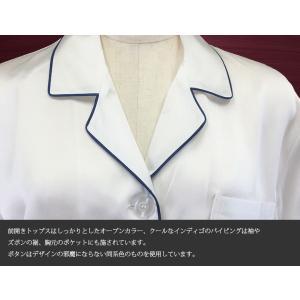 パジャマ レディース シルク シルクパジャマ 絹100% サテン 長袖 前開き ホワイト シンプル 無地 ポケ付き パイピング yumekairo 06