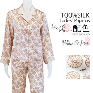 シルクパジャマ かわいい シルク100% レディース ホワイト 白 ピンク ロゴ 花柄 配色 絹 長袖 前開き 上下セット 安眠 ナイトウェア ルームウェア 送料無料|yumekairo
