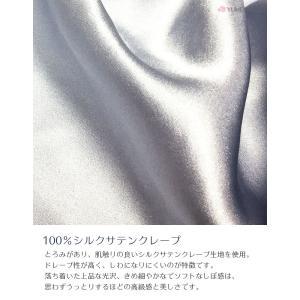 シルクパジャマ メンズ 絹100% 紳士用 長袖 誕生日プレゼント 高密度 高級感 サテン 男性用 シルバー グレー系 ビクトリア朝刺繍 yumekairo 03