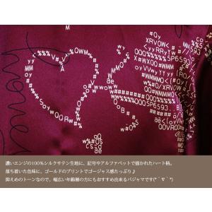 シルクパジャマパジャマ シルク100% 長袖 メンズ ルームウェア 寝間着 エンジ ワインレッド ゴールドハート柄 SMR|yumekairo|04