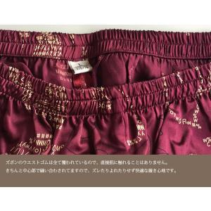 シルクパジャマパジャマ シルク100% 長袖 メンズ ルームウェア 寝間着 エンジ ワインレッド ゴールドハート柄 SMR|yumekairo|06