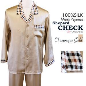 父の日 ギフト シルクパジャマ メンズ 長袖 紳士用 高級 絹100% シェパードチェック柄 シャンパンゴールド ベージュ系 男性用|yumekairo