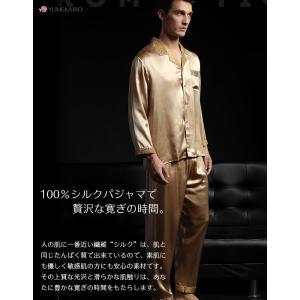 シルクパジャマ メンズ 絹100% 高級 厚手 高密度シルクサテン SMR 男性用 ゴールド ベージュ系 上品な光沢 滑らかな肌触り|yumekairo|02