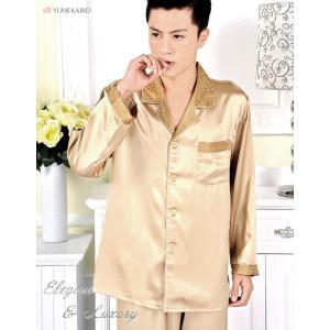 シルクパジャマ メンズ 絹100% 高級 厚手 高密度シルクサテン SMR 男性用 ゴールド ベージュ系 上品な光沢 滑らかな肌触り|yumekairo|04