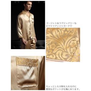 シルクパジャマ メンズ 絹100% 高級 厚手 高密度シルクサテン SMR 男性用 ゴールド ベージュ系 上品な光沢 滑らかな肌触り|yumekairo|06