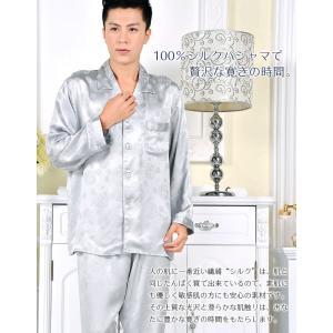 シルクパジャマ 長袖 還暦祝い プレゼント メンズ ブランド 絹100% 男性用 シルバー グレー系 ジャガード織 中華文様柄|yumekairo|02