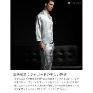 シルクパジャマ 長袖 還暦祝い プレゼント メンズ ブランド 絹100% 男性用 シルバー グレー系 ジャガード織 中華文様柄|yumekairo|05